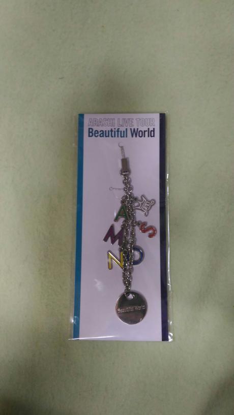 beautifulworld携帯ストラップ コンサートグッズの画像