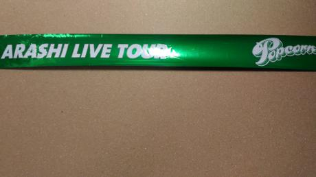 popcorn銀テープ緑 コンサートグッズの画像
