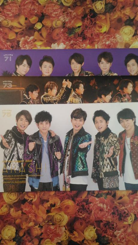 嵐会報no.71、73、75 コンサートグッズの画像