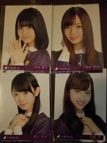 乃木坂46 三期生 写真 4枚 グッズの画像