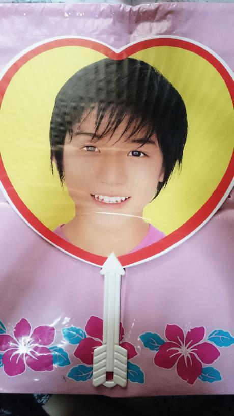 最終値下げ 関ジャニ∞ 関西Jr. 錦戸亮 ジャニーズJr. うちわ リサイタルグッズの画像