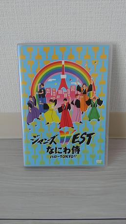 なにわ侍 ハローTOKYO!! コンサートグッズの画像
