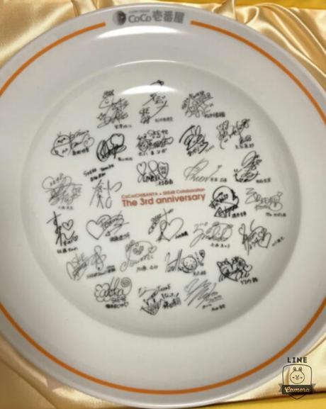 SKE48サイン入り抽選 ライブグッズの画像