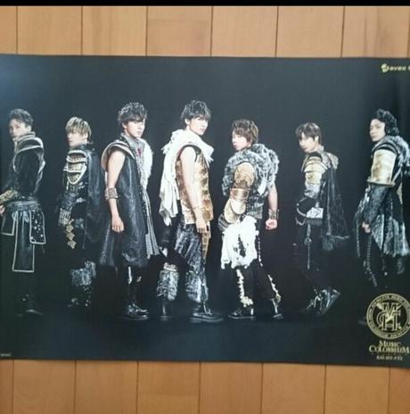 Kis-My-Ft2ポスター コンサートグッズの画像