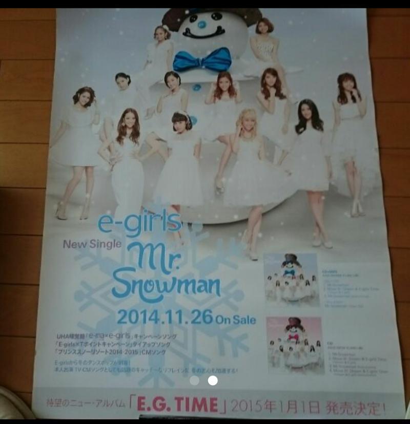 e-girls  ポスター ライブグッズの画像