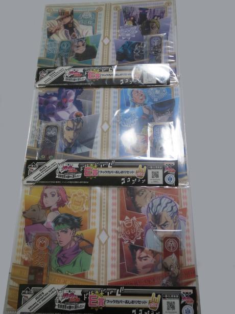 一番くじ ジョジョの奇妙な冒険 E賞 ブックカバー&しおりセット 全3種セット グッズの画像