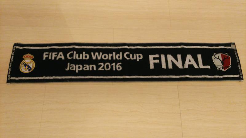 新品クラブワールドカップ2016年決勝限定タオルマフラー鹿島アントラーズ グッズの画像