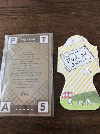 perfume パフューム PTA グリーティングカード ライブグッズの画像