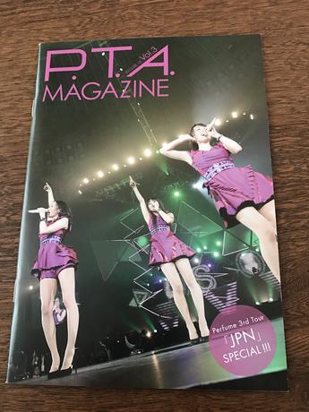 perfume パフューム PTA マガジン ライブグッズの画像