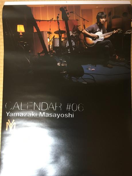 山崎まさよし2006年度版カレンダー(未使用品) ライブグッズの画像