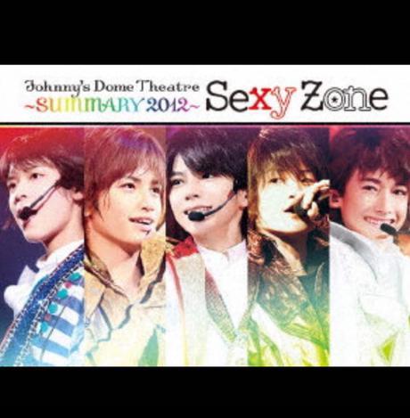 SexyZone summary2012 コンサートグッズの画像