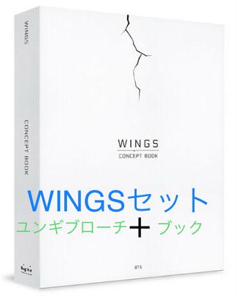 【新品未開封】BTS wings コンセプトブック ライブグッズの画像