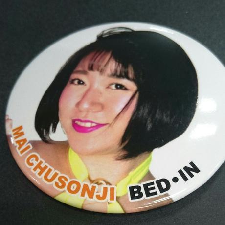 【ベッドイン】ちゃんまい缶バッヂ ライブグッズの画像