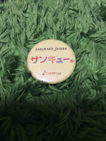 ◆大原櫻子 FCイベント限定 サンキュー。オリジナル缶バッジ◆ グッズの画像