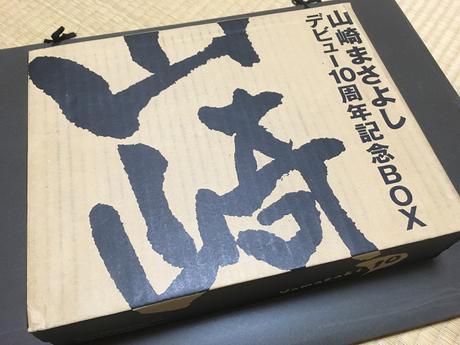 山崎まさよしデビュー10周年記念BOX(未開封) ライブグッズの画像