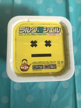 SMILE ツアーグッズ ラルク麺シエル ライブグッズの画像