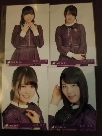 乃木坂46 二期生 写真 4枚 ライブ・握手会グッズの画像
