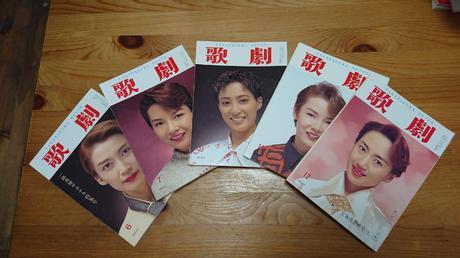 宝塚歌劇1996年度版(6.7.9.11.12) グッズの画像