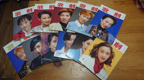 宝塚歌劇1993年度版(1.2.3.4.5.6.7.8.11.12) グッズの画像