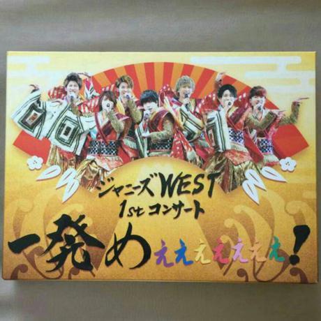 ジャニーズWEST 一発めぇぇぇぇぇぇぇ! 一発め 初回盤 DVD コンサートグッズの画像