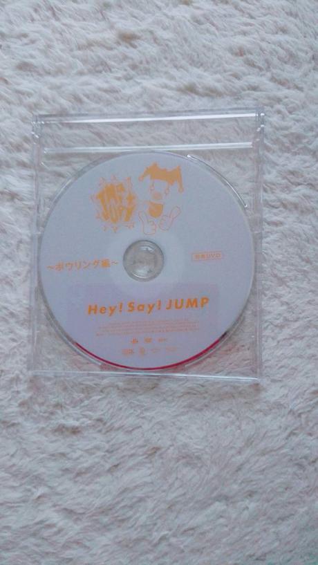 非売品 Hey! Say! JUMP DVD(jumpparty) コンサートグッズの画像