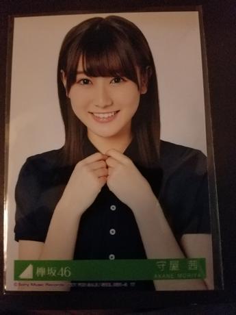 欅坂46 守屋さん 写真 ライブ・握手会グッズの画像