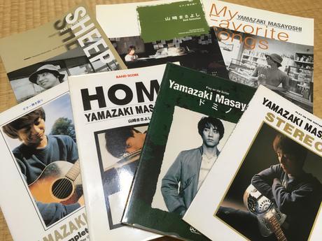山崎まさよし楽譜7冊セット(中古品) ライブグッズの画像