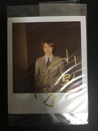 小泉孝太郎 直筆サイン入りポラロイド グッズの画像