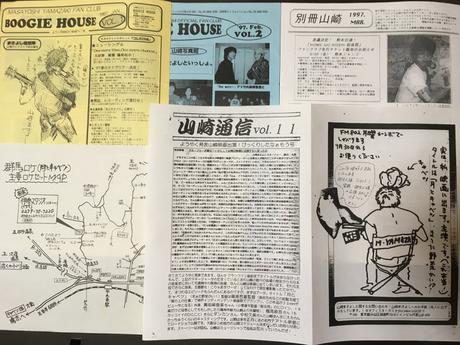 山崎まさよしファンクラブ会報(Vol.1~168/レア物も有) ライブグッズの画像