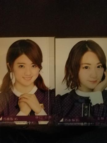 乃木坂46 一期生 写真 2枚 ライブ・握手会グッズの画像