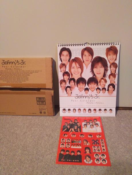 関ジャニ∞ 2005-2006 Jr.カレンダー リサイタルグッズの画像