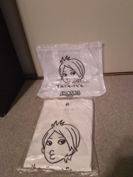 関ジャニ∞ 横山くん2008ソロコンセット リサイタルグッズの画像