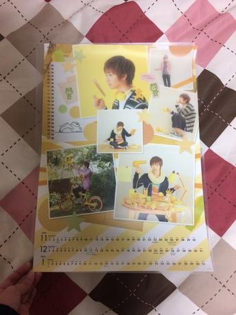 値下げします!佐香智久 君恋スペシャルカレンダー グッズの画像