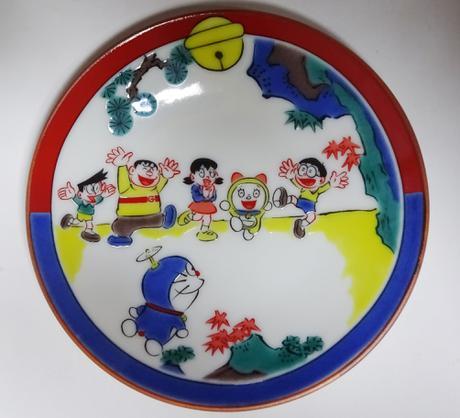 ドラえもん 九谷焼 お皿 グッズの画像