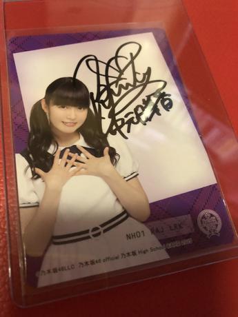 中元日芽香 直筆サイン HIGH SCHOOL CARD 2015 ライブ・握手会グッズの画像