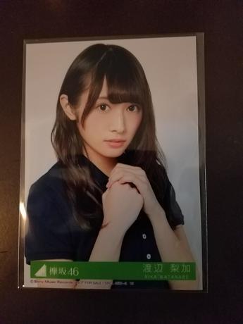 欅坂46 写真 渡辺さん ライブ・握手会グッズの画像