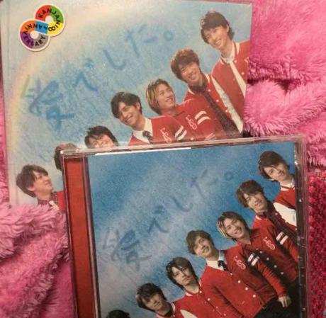 関ジャニ∞ 愛でした 初回 通常 CD DVD リサイタルグッズの画像