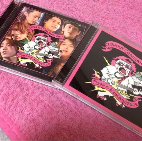 関ジャニ∞ エイト おばちゃんRock 初回通常 CD リサイタルグッズの画像