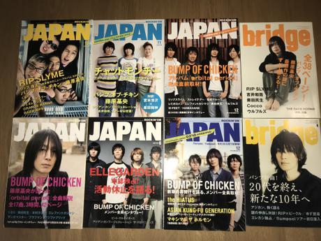【値下げ中】BUMP OF CHICKEN 雑誌20冊【2006-2010年頃】 ライブグッズの画像