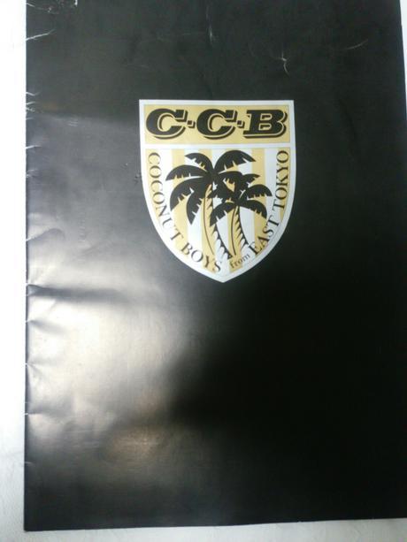 CCBツアーパンフレット ライブグッズの画像