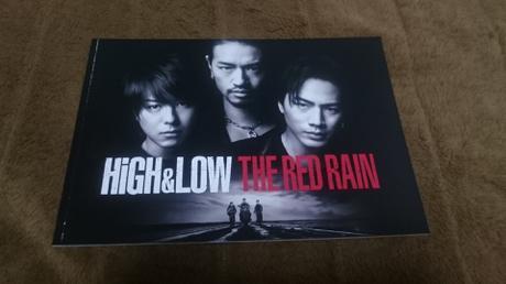 HiGH&LOW THE RED RAIN パンフレット ライブグッズの画像