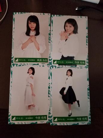 (成約済 りゅうじまる様専用)欅坂46 写真 4枚 ライブ・握手会グッズの画像