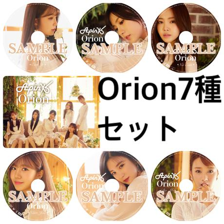 apink Orion7種セット ライブグッズの画像