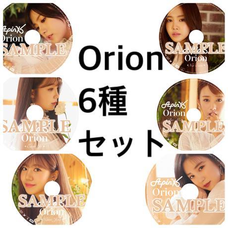 apink Orion 6種セット ライブグッズの画像