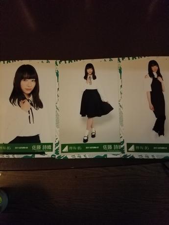 欅坂46 写真 4枚 佐藤さん ライブ・握手会グッズの画像