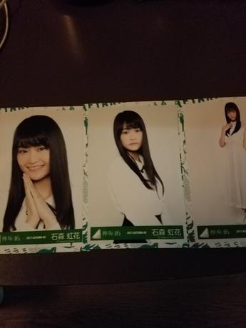 欅坂46 写真 3枚 石森さん ライブ・握手会グッズの画像