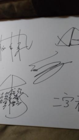 嵐全員直筆サイン色紙 コンサートグッズの画像