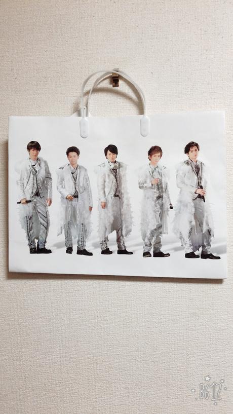 ☆嵐 紙袋☆ コンサートグッズの画像