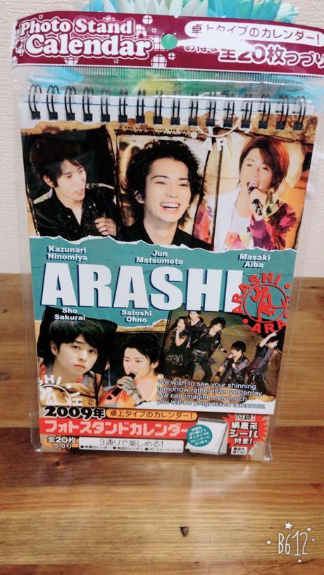 ☆嵐 2009年カレンダー 未開封☆ コンサートグッズの画像