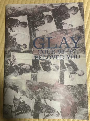 GLAY BELOVED YOU TOUR96-97ツアーパンフレット ライブグッズの画像